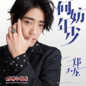 QQ Music 「人气榜」週間1位/年間37位を獲得
