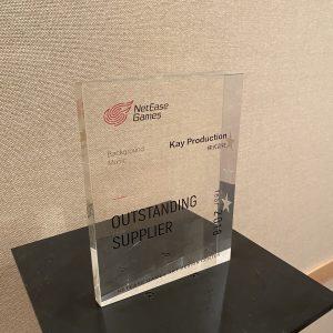 Netease Games Outstanding Surpplier 2018 受賞